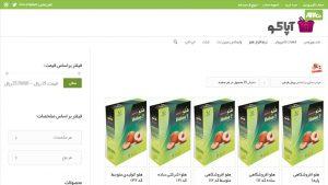 طراحی فروشگاه سایت آپاکو