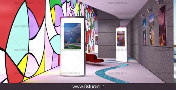 interiorthump (11)